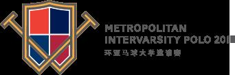 Metropolitan Intervarsity Polo 2016