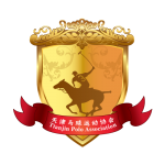Tianjin Polo Association